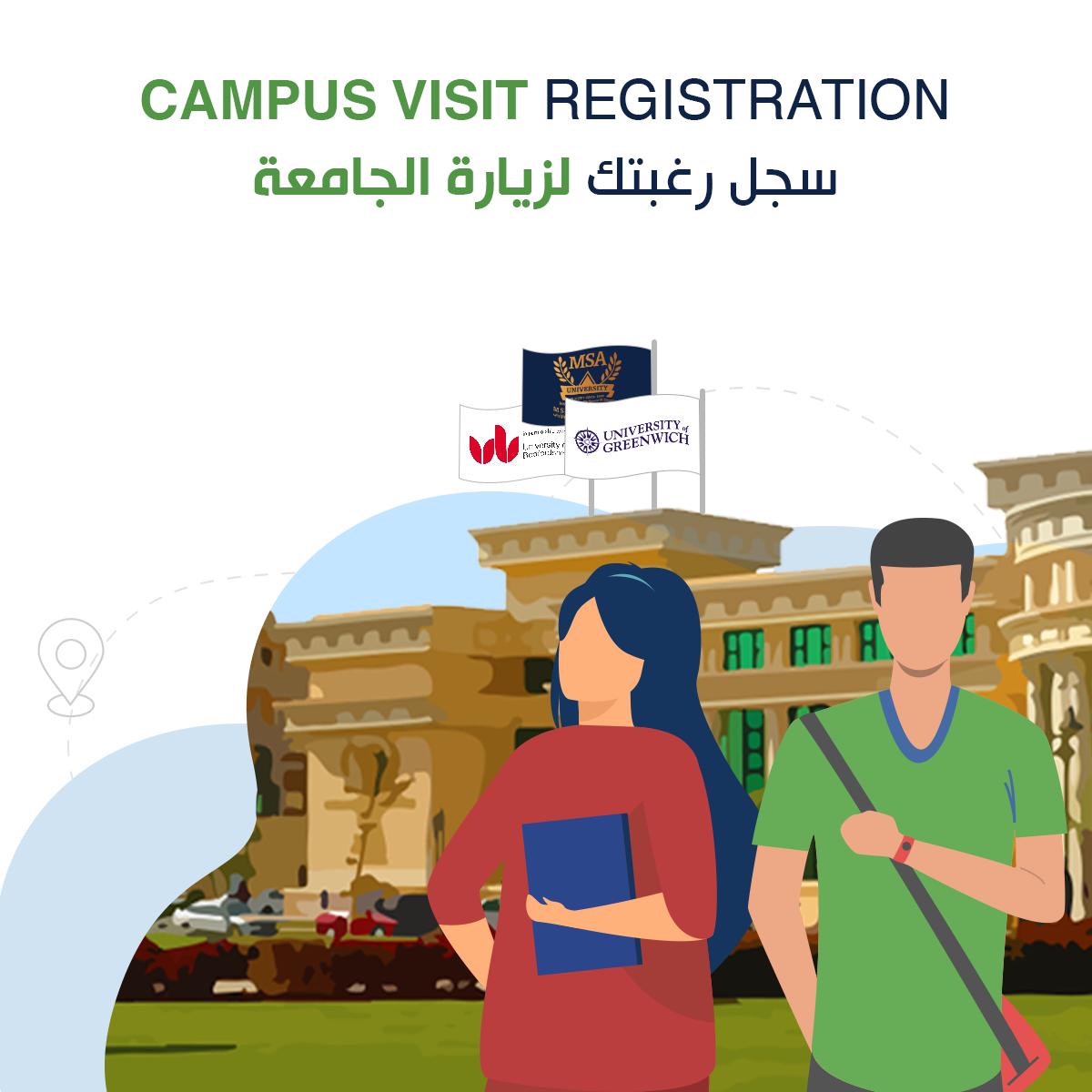 Campus Visit <strong>Registration</strong><br /> سجل رغبتك لزيارة الجامعة