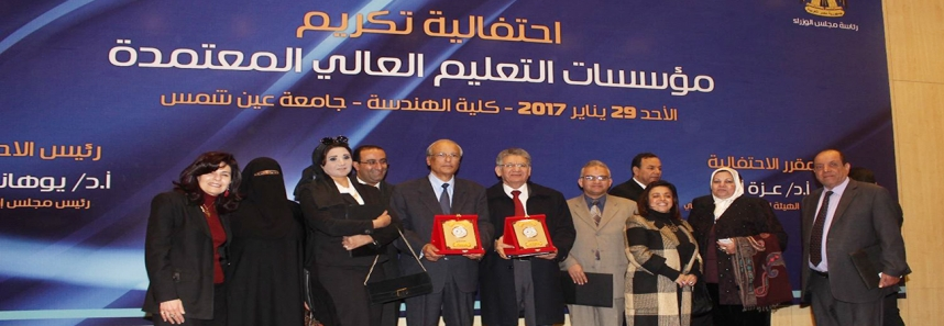 Faculty of Management Sciences Achieves The Accreditation from NAQAAE
