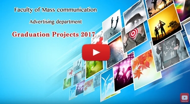 MCOM Advertising Grad Projects Fall 2017