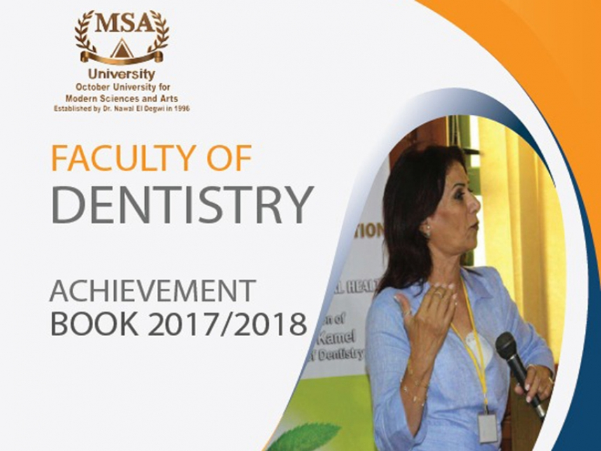 Dentistry Achievement Book 2017-2018