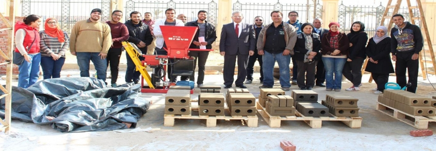 """Eco Bricks"" project is to continue in our ""Go Green"" policy"