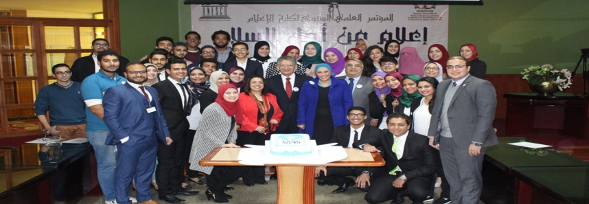 Egyptian Pharmaceutical student federation Ceremony