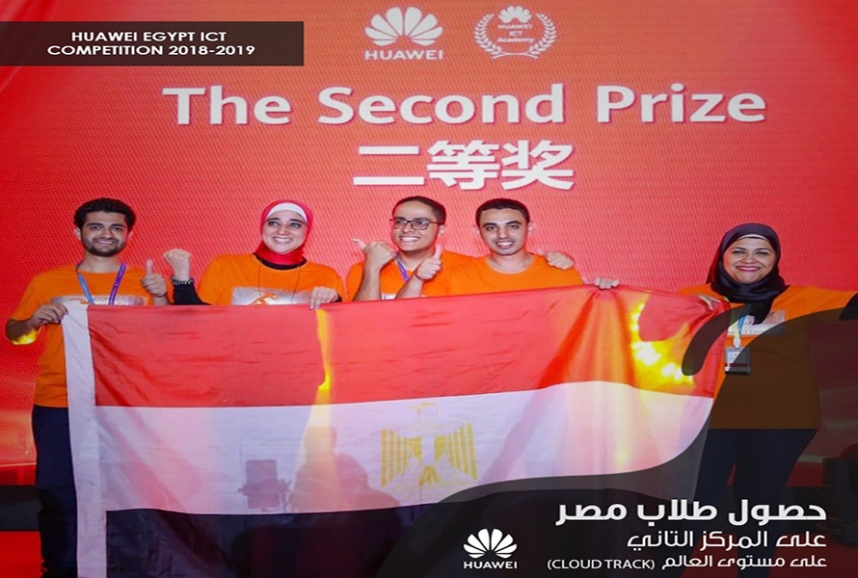 Huawei Global Network and Communication Competition
