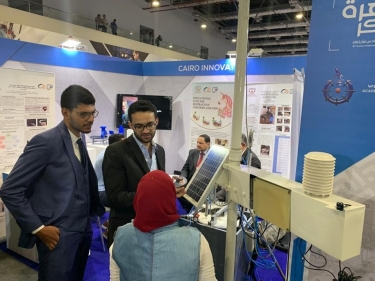 6th Cairo International Exhibition for Innovation