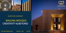 Basuna Mosque- Creativity & Beyond