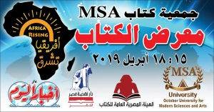 Book Fair 2019 at MSA Campus