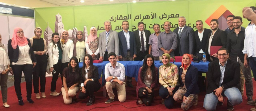 MSA university participate in Al Ahram trade fair with students projects