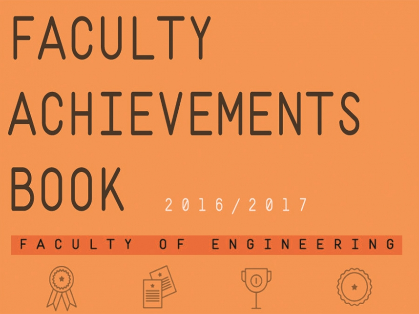 Engineering Achievement Book 2016-2017