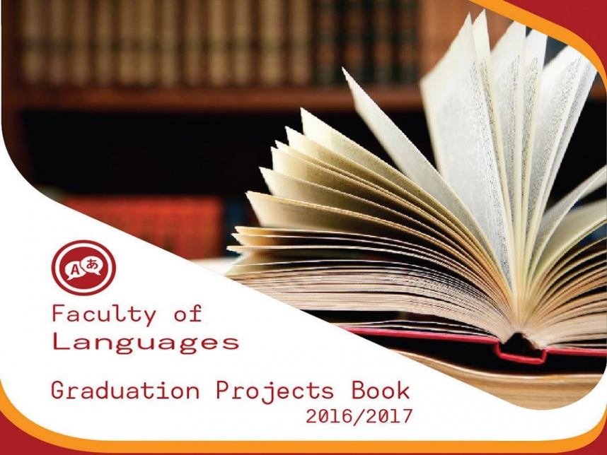 Languages Graduation Projects 2016-2017